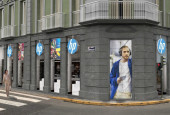 The HP Shop Canarias